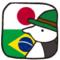 日本 × ブラジル